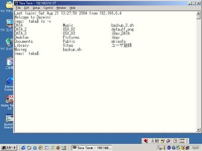UTF-8 対応 Tera Term Proを使ってWindowsからMac OS Xをターミナルで操作する。