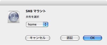 Mac OS XからLinux Zaurus SL-C760へデータをコピーする。