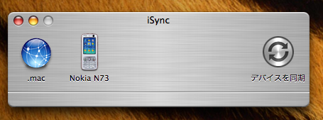 Mac OS X10.4xと705NKをiSyncで同期したい