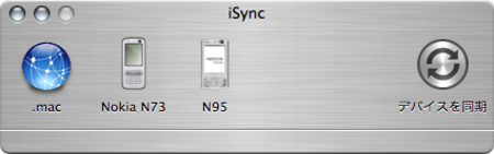 SoftBank X02NKとMac OS Xのアドレス帳とiCalのデータを同期する方法