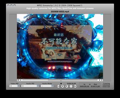 Mac OS Xで動画の不要な部分を切り取りたい。