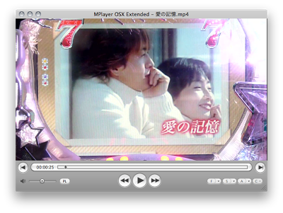 動画再生ソフトのMPlayer ExtendedとMovist