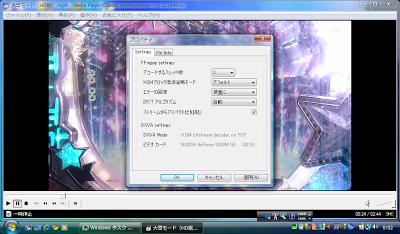 Asus N10JでH.264形式のHD動画をぬるぬる再生することができました。