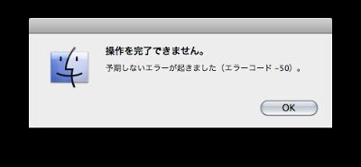 RHD2-U500のハードディスクを交換