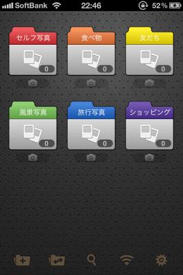 iPhoneで画像をフォルダで管理したい