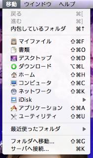 ホームディレクトリ(/Users/ユーザ名)/ライブラリへアクセスしたい