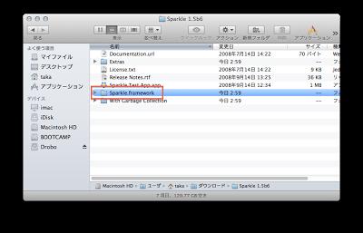 Mac OS X 10.7をインストールし、Pixelmator1.6.6にバージョンアップしたら起動しなくなった