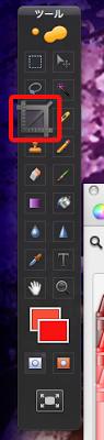 Pixelmatorで画像を切り抜きしたい