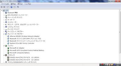 ASUS N10JにWindows 7をインストールしてみました。