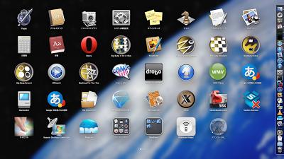 OS X 10.8 Mountain Lionダウンロード開始したもよう
