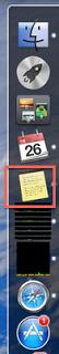 OS X 10.8 Mountain Lionインストール完了。ちょっとだけレビュー。