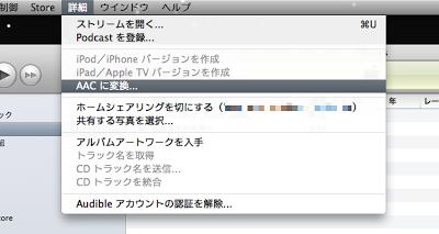 OS Xで動画ファイルから音楽のみを取り出したい