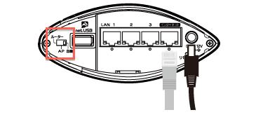 Aterm WH822NとMacで無線LAN接続ができない