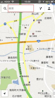 Google Mapsレビュー