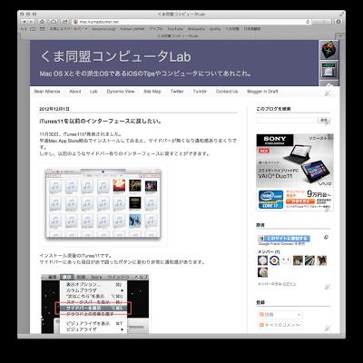 Macで影無しのスクリーンショットを撮りたい