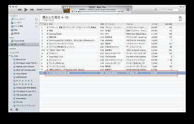 iTunes11で再生回数が更新されない