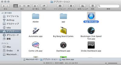Macのアイコンを画像として抜き出したい