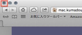OS Xで使用していないアプリケーションを簡単に終了させる方法