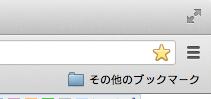 閲覧しているサイトがHTML5で作成されているか確認したい