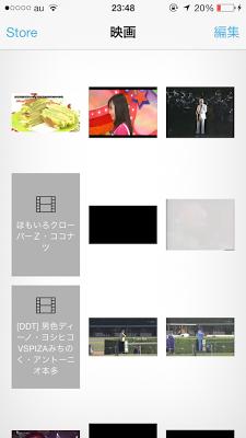 iOS 7にバージョンアップするとビデオアプリで動画のタイトルが表示されない