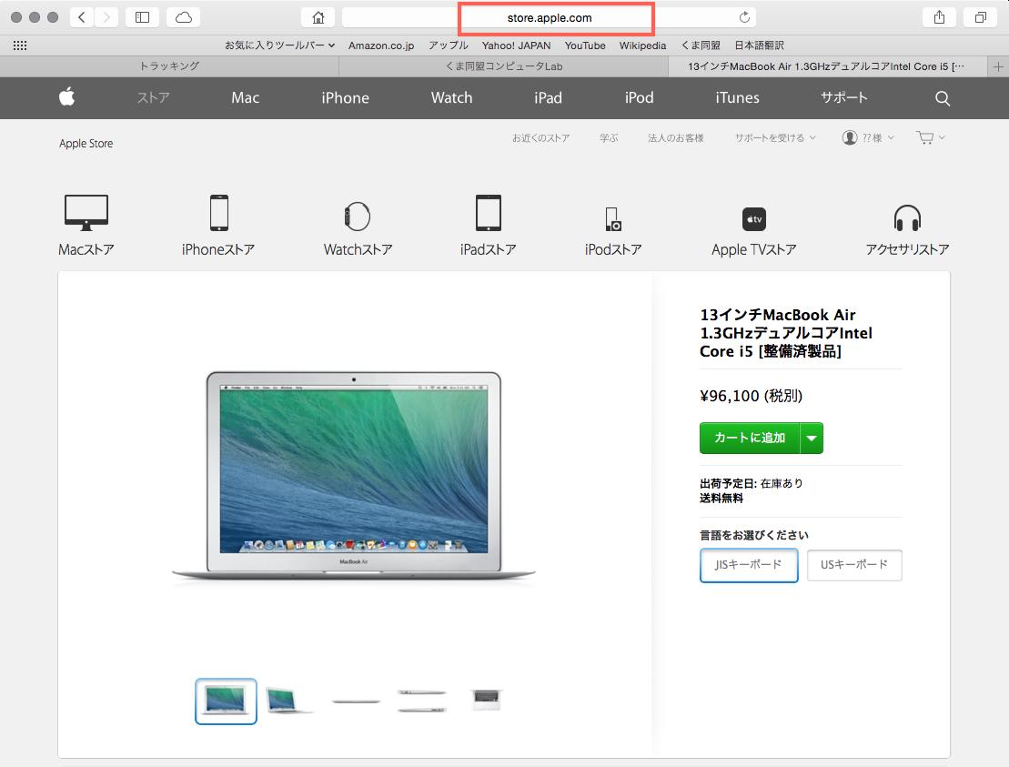 Apple Store アフィリエイトで任意のページへのリンクを作成する方法