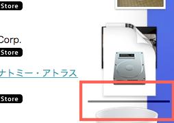 OS XのDockのダウンロードの項目が途中のまま更新されない時の直し方