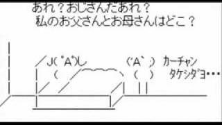 泣ける(><)