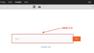 自分のサイトを様々な解像度で画面レイアウトを確認する方法