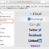 OS X 10.10.4 YosemiteでIMAPで接続したGmailの送受信ができない時の対処方法