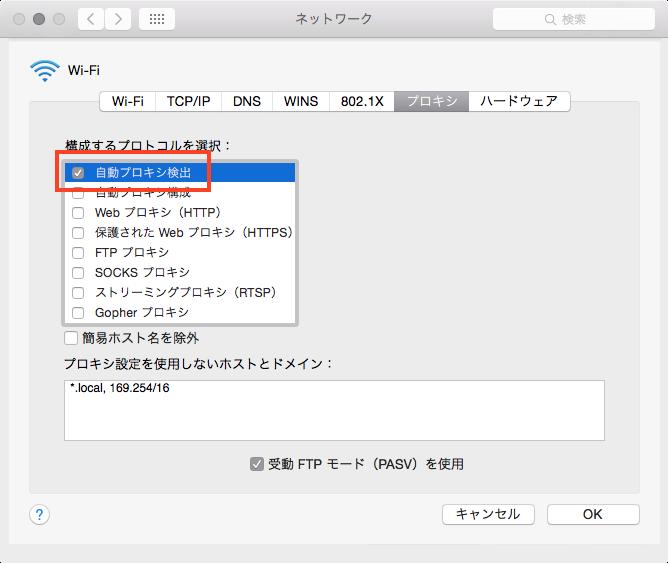 iTunesでCDDBサーバーに接続できない時の対処方法 | くま同盟コンピュータLab