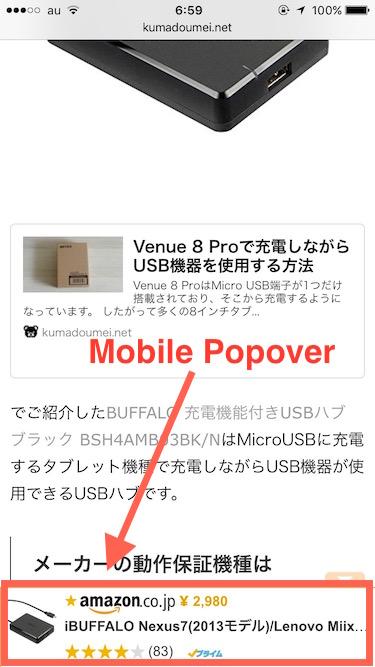 Mobile Popover