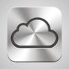 「iCloud環境設定でアカウントの変更が求められています。パスワードを入力して許可してください。」と表示された時のパスワードは?