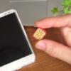 auのスマートフォンでSIMロックを解除する方法