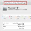 OS X 10.11 EI CapitanでRAIDボリュームを作成する方法